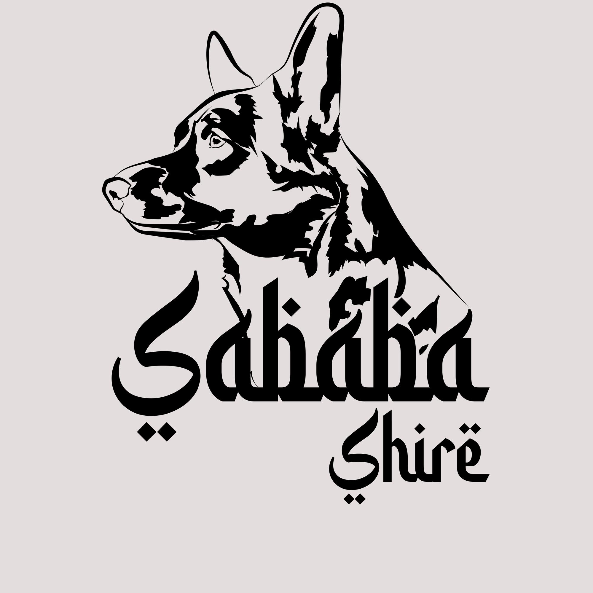 Официальный FCI питомник - Sababa Shire